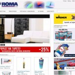 Picture - Roma Website Serbia