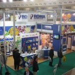 Belgrade Fair 2011